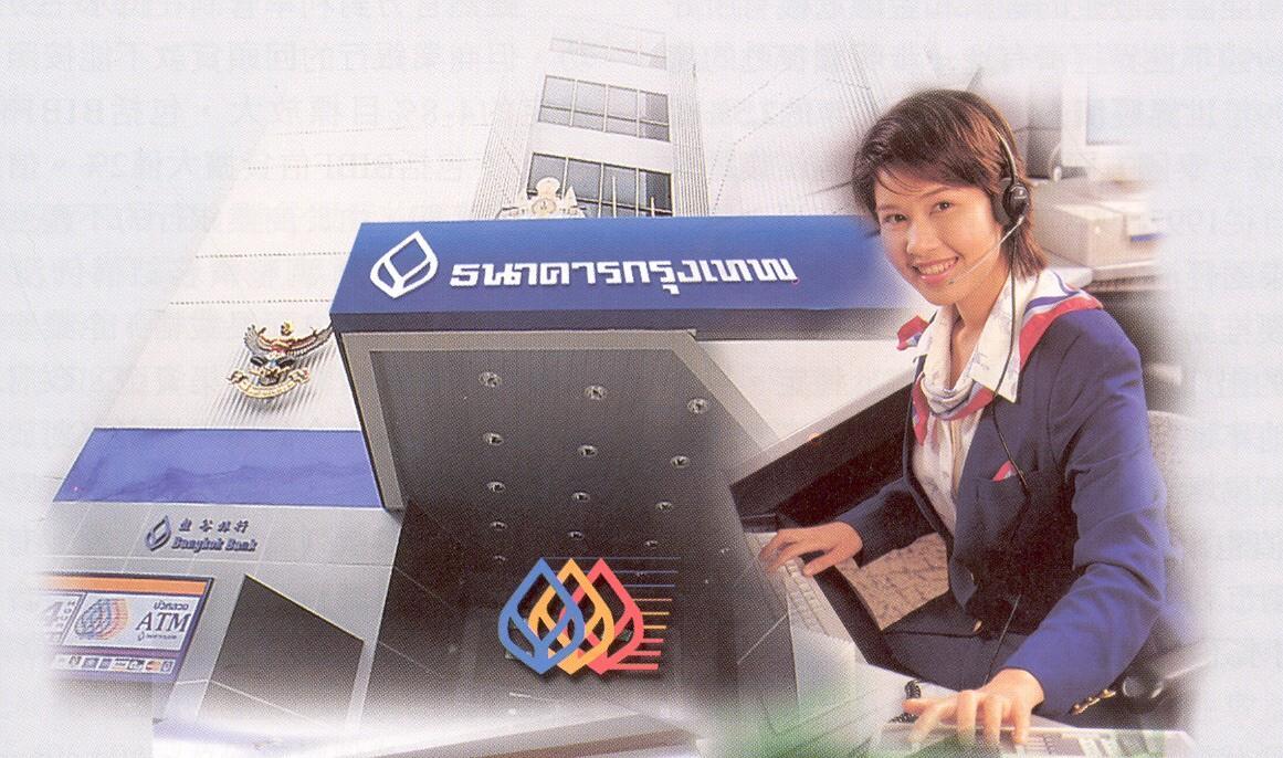 泰國股市權值股懶人包 泰國股票指標個股介紹整理 下5 開泰銀行,泰國聯強,曼谷航空 @東南亞投資報告